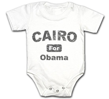 Get your souvenier from the Cairo speech. Merchandising for crazies.